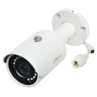 IP Камера IPC-HFW1230S-0280B-S4