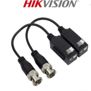 Видео балун HIKVISION DS-1H18S