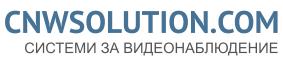 CNWSOLUTION.COM - Камери за видеонаблюдение